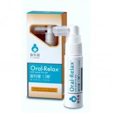 Cпрей для полости рта Oral-Relax