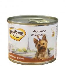Мнямс Консервы Для Собак Фрикасе По-парижски (Индейка C Пряностями) 200 Г