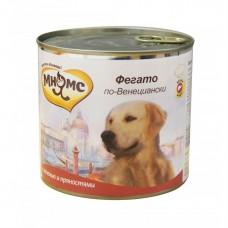 Мнямс консервы для собак Фегато по-Венециански (телячья печень с пряностями) 600 г