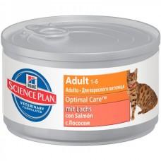 Hill's для кошек с лососем