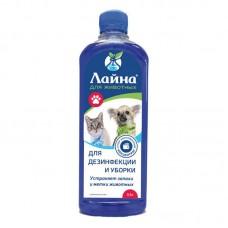 """Дезинфицирующее средство """"Лайна"""" для животных, концентрат, 0,5 л"""