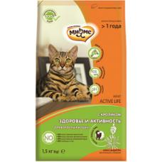 Мнямс Active Life Сухой корм с кроликом для взрослых кошек 1,5 кг