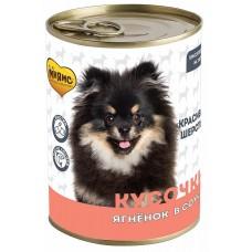 Кусочки в соусе с ягненком для собак всех пород