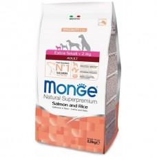 Monge Dog для взрослых собак миниатюрных пород лосось с рисом 800г