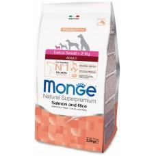 Monge Dog Speciality Extra Small корм для взрослых собак миниатюрных пород лосось с рисом 2,5 кг