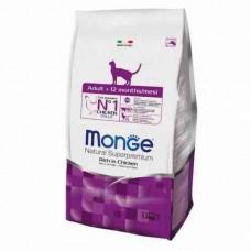Monge Cat корм для взрослых кошек