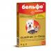 Bayer Больфо ошейник 38 см для мелких собак и кошек