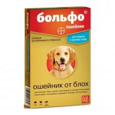 Bayer Больфо ошейник 70 см для собак